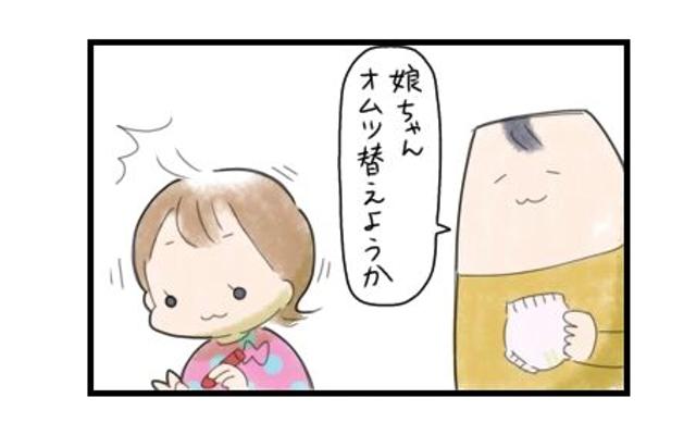 パパ、感動してる時じゃないよ?まっすぐな瞳でウソをつく娘にじーんとするパパ|まりおの育児漫画