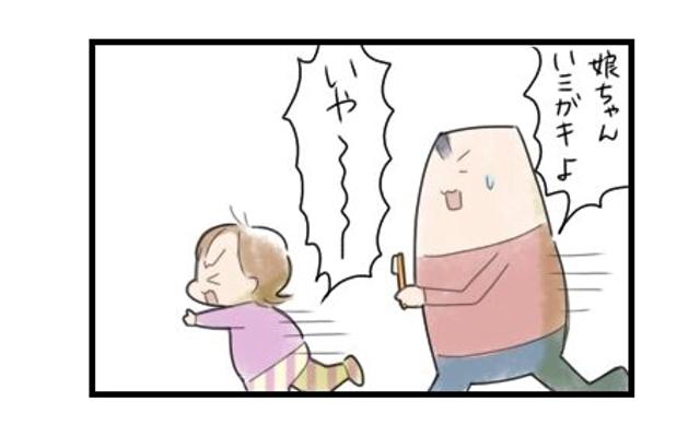 体勢おかしくない?(汗)押さえつけて歯みがきのはずが・・・押さえつけられてる? まりおの育児漫画