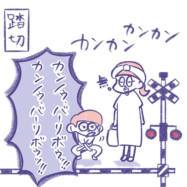 凡人には理解不能!?クセ強めな擬音語の世界で生きる5歳息子 まるの育児絵日記