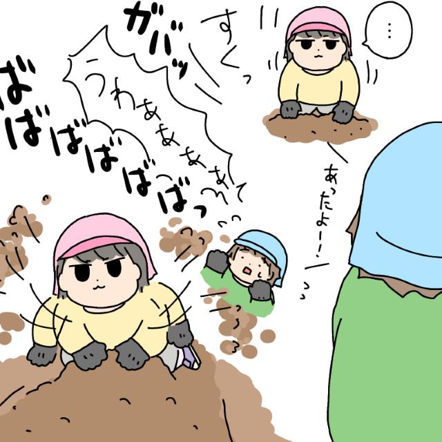 豹変!?はじめての芋掘りで突然スイッチが入った1歳児のスゴ技 めめの育児絵日記