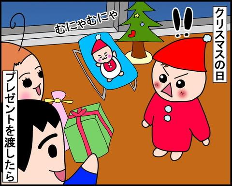 怪獣たちとメリークリスマス!オシャレさ皆無だけど、これはこれで最高! みーぱぱ子育て漫画