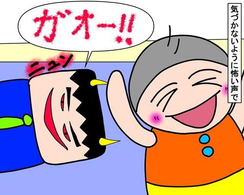 寝ない子にはヤツがやってくる・・・|みーぱぱ子育て漫画