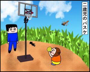 そのポジティブさ、イイね!2歳児のバスケが面白すぎる|みーぱぱ子育て漫画