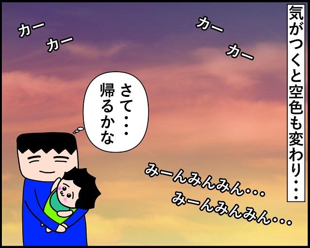 これ、夕焼けじゃないよ。朝焼けだよ・・・。赤ちゃんと散歩を楽しむ父の真実|みーぱぱ子育て漫画