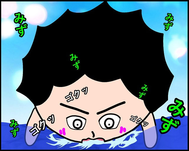 必死すぎでしょ!0歳次男の水の飲み方がまるで砂漠で水を発見した人|みーぱぱ子育て漫画