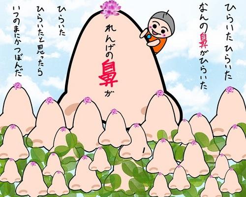 日本語って難しいよね|みーぱぱ子育て漫画