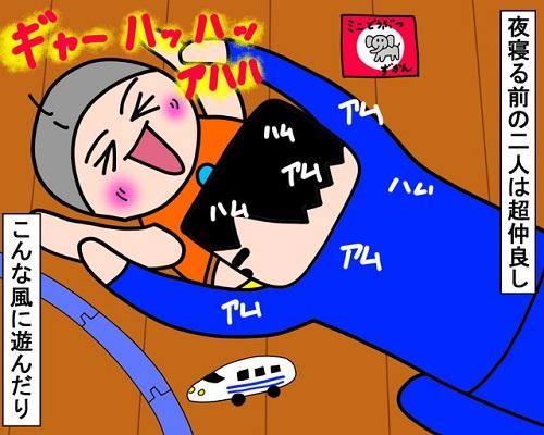 寝かしつけはお断り!|みーぱぱ子育て漫画