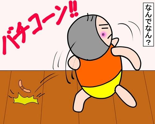 小爪の受難【後編】|みーぱぱ子育て漫画