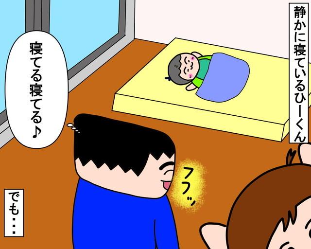 新生児の生存確認方法|みーぱぱ子育て漫画