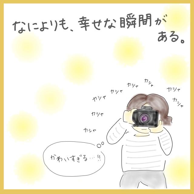 【3】大変なこともあるけれど・・・上の子が女神で下の子は天使!|MONの子育てノート