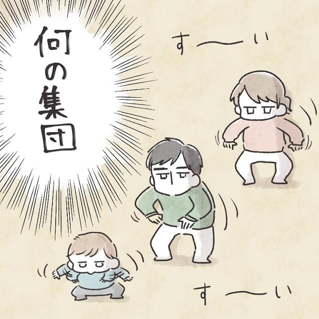 息子に誘われるまま家族みんなですーいすーい。かなりシュールだけど天使のためなら! morikoの子育て日記