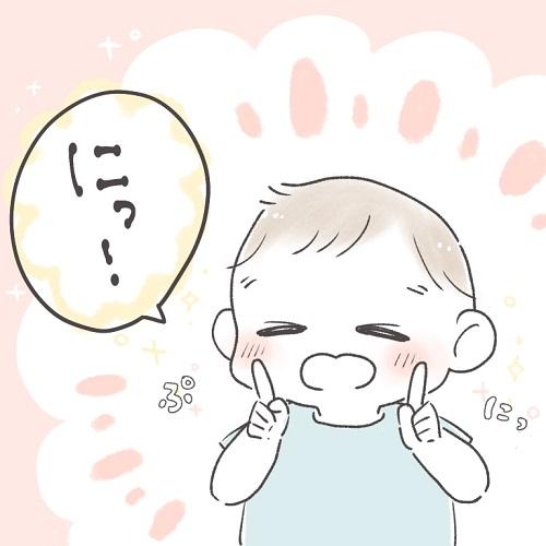 可愛いから正解!(笑)2歳児のたどたどしさがたまらなーい!|morikoの子育て日記