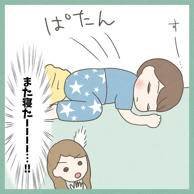 さっきの動きなにー!?(笑)寝ぼけた息子のオモシロ行動に笑いを堪える母 みゅこの育児絵日記