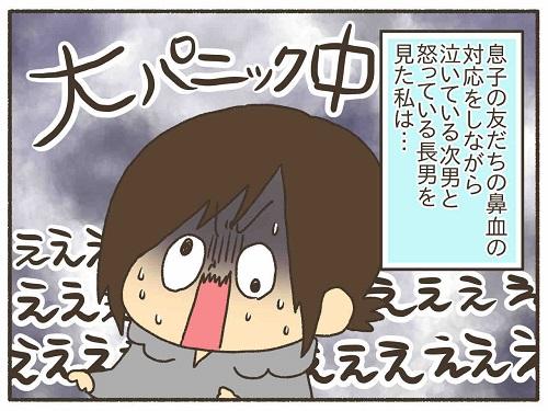 【3】大パニック!大人の対応ができず反省 公園でのお友だちトラブル|なおたろー育児絵日記