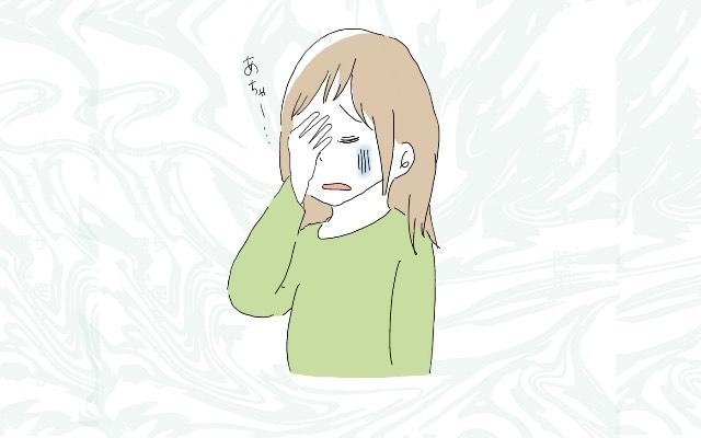 [中編]癇癪の原因判明。気付かなくてごめん。 イヤイヤ期と娘とブレンダー|なぎの子育て絵日記