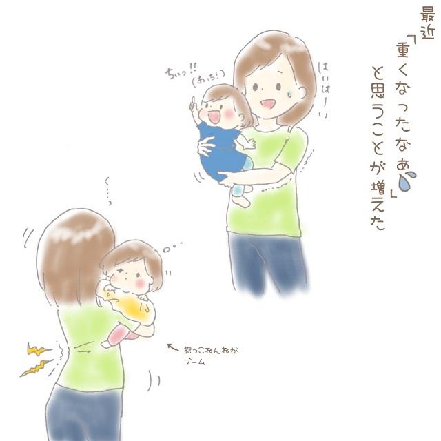 「大きくなったなぁ」「小さいなぁ」ママの気持ちは忙しい(笑)|なぎの子育て絵日記