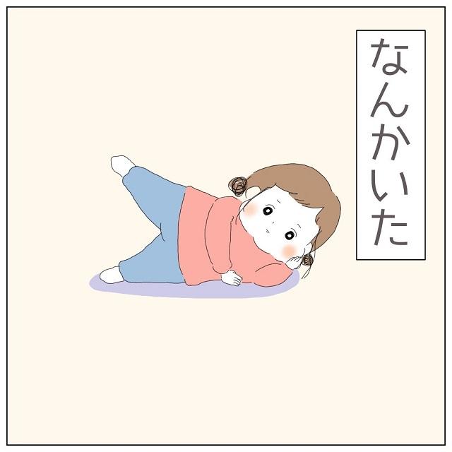 吹いた(笑)体操中の母の後ろで静かに真似する2歳児 なぎの子育て絵日記