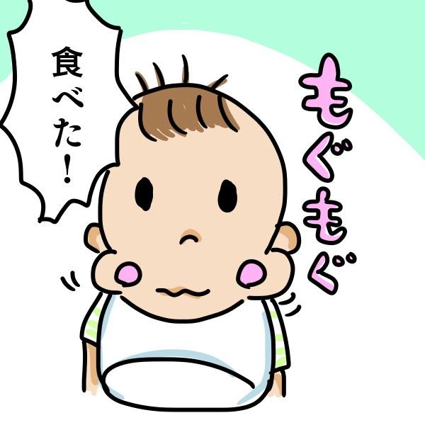 はじめての離乳食|なまけもの育児漫画