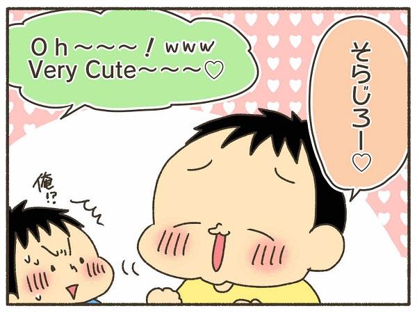 お兄ちゃん愛が強すぎる!?(笑) 4歳次男の将来の夢 なおたろー育児絵日記