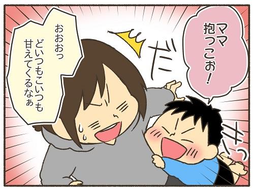 私、めっちゃ愛されてる…(笑)人生最高のモテ期がここでキター!!|なおたろー育児絵日記