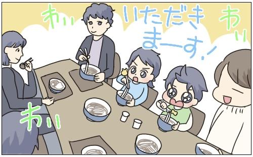 (7)【2歳7ヶ月】小さな恋心 〜デートでも食い意地は忘れません!〜 ぽんぽこむすこの成長絵日記。