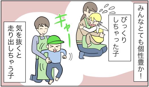 (5)拝みたくなる尊さ!腰使いがイイね!2歳息子、初めての発表会|ぽんぽこむすこの成長絵日記。