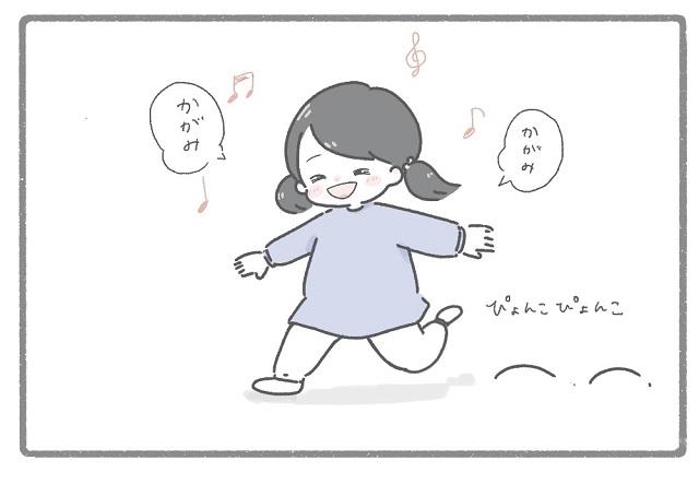 キュン!!かわいいー!!鏡の前でポーズをとる4歳娘の姿が尊い 月村おはぎの育児漫画