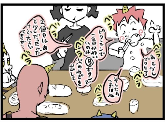 え、私似??食事中におしゃべりが止まらない息子|オニハハ。絵日記