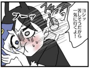 [中編]2歳娘、鼻に異物が詰まって取れない!救急外来?様子見?迷った時はコレ!|オニハハ。絵日記