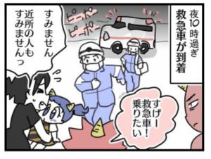 [後編]2歳娘、鼻に異物が詰まって取れない!電話相談→まさかの救急車!?|オニハハ。絵日記