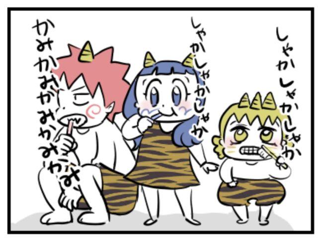マジか!(笑)7歳長男、歯磨きで虫歯が取れた!?|オニハハ。絵日記