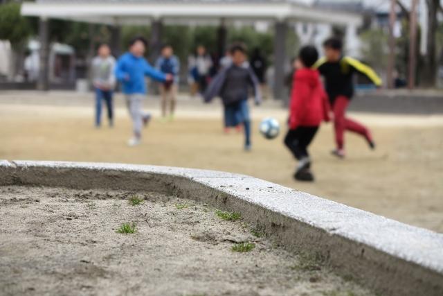 小学生の「クラスメイトみんなで公園で遊ぶ」はトラブルの種がいっぱい