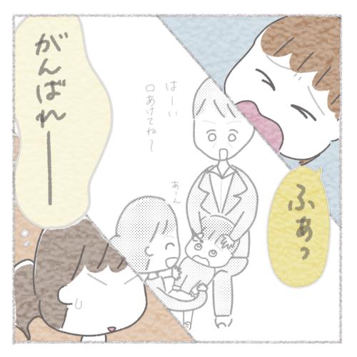 【2】これは泣いちゃう!?かと思いきや…。あっという間の1歳半健診 ペンコの子育て日記