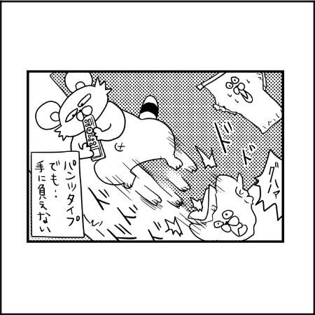 パンツタイプもお手上げです…(泣)高速足技を披露する赤ちゃんのオムツ替えに大苦戦!|ぽこたろー育児漫画