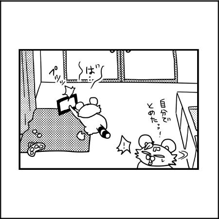 家事はさせないゾ!ママと遊びたい幼児の抵抗が斜め上|ぽこたろー育児漫画