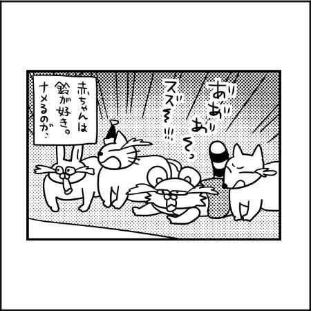 赤ちゃんにとって、鈴とは。|ぽこたろー育児漫画