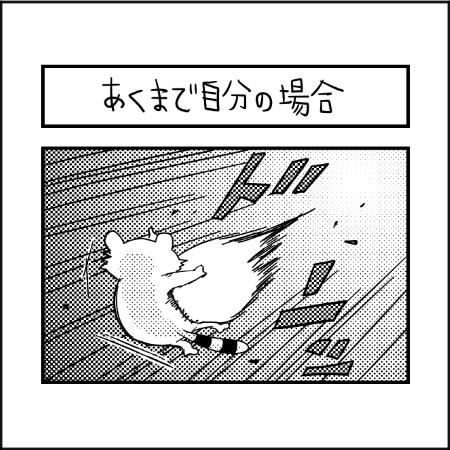 悲鳴出産 ぽこたろー育児漫画