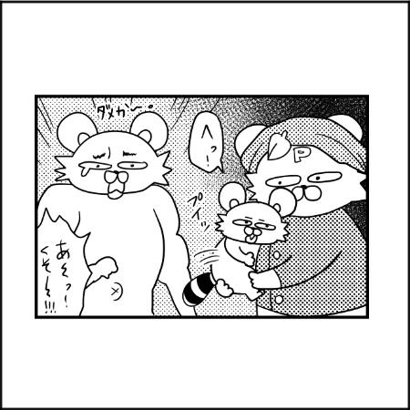 ガーン!パパが拗ねてもダメか(涙)…ママの抱っこに勝るものなし|ぽこたろー育児漫画