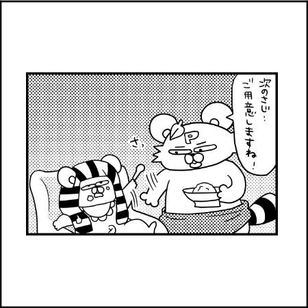 幼児は食事中に暴君と化す!?スプーン返して~!|ぽこたろー育児漫画