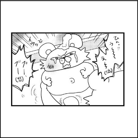 ちょっ…始めるの早くない?0歳児VSパパの親子喧嘩|ぽこたろー育児漫画