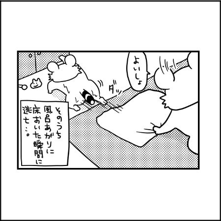 す、素早い…!!お風呂上りの逃亡犯|ぽこたろー育児漫画
