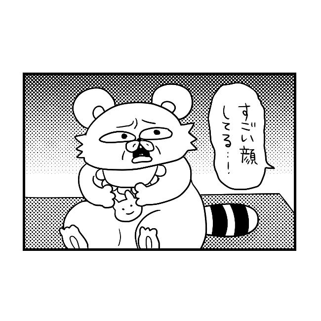 息子よ!顔!顔!そんな目で見ないでよ~(泣)|ぽこたろー育児漫画