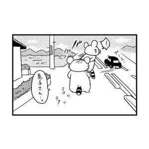 獲物を狙う動物ですか?(笑)車が通るたびに大忙しの息子|ぽこたろー育児漫画