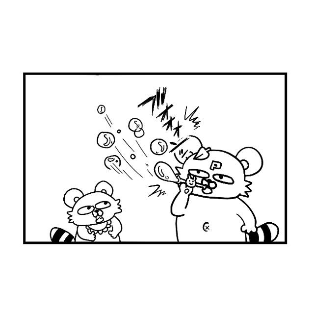 え・・・カワイイ音は??息子に恐怖を植え付けたシャボン玉 ぽこたろー育児漫画