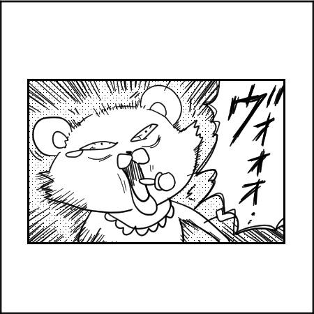 泣き声|ぽこたろー育児漫画