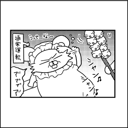 お宮参りに行った|ぽこたろー育児漫画