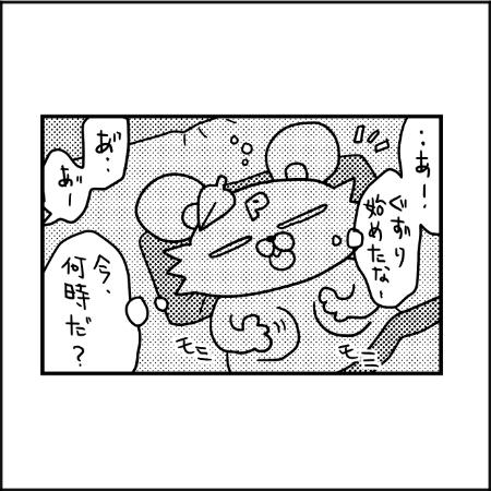 ママに備わる特殊能力「乳時計」 ぽこたろー育児漫画