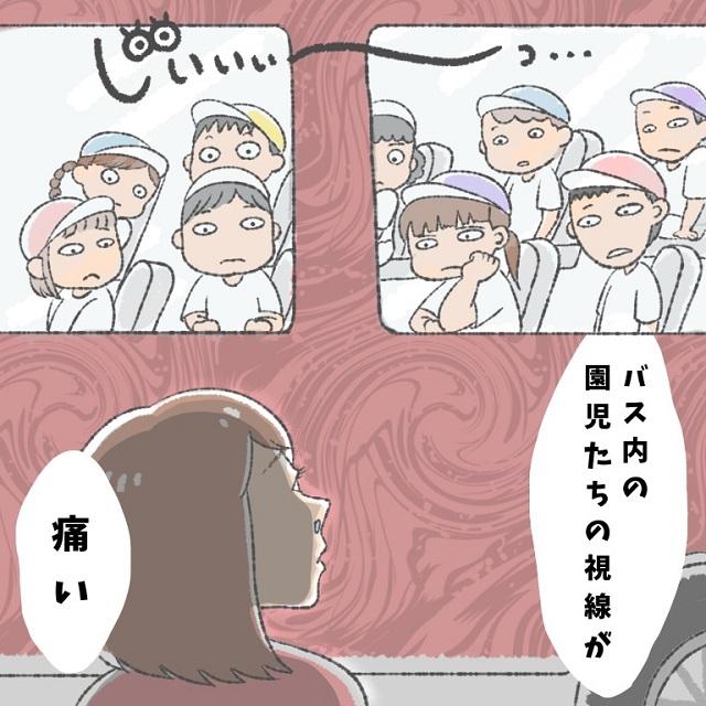 い、痛すぎる・・・!!子ども達の冷ややかな視線が突き刺さった朝|ぽぽママの育児漫画