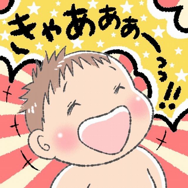 楽しんでくれてよかった!と思ったら・・連日の要求になるとは・・私は一体何をしているんだろう・・|ぽぽママの育児漫画