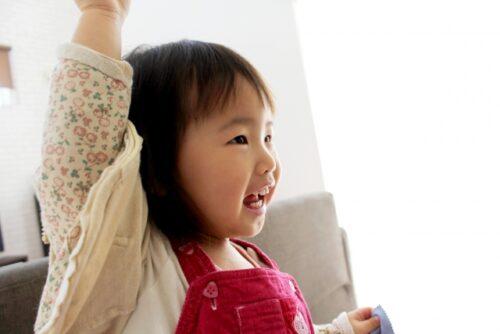 子どもに「あいさつ」をどう教える?困った時に役立つ2つのポイント|Ribbonの自閉症児ブログ